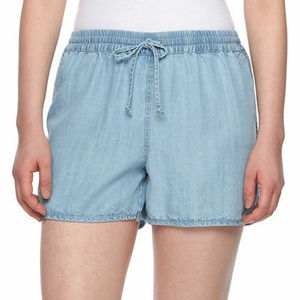 Juicy Couture Chambray Jogger Shorts